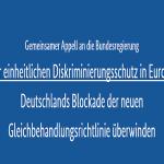 für einheitlichen Diskriminierungsschutz in Europa